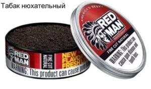 Нюхательный табак вред