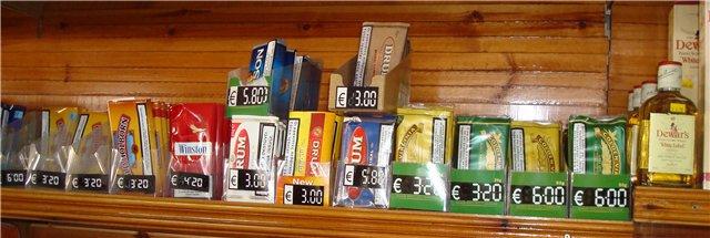 купить лучший табак для сигарет