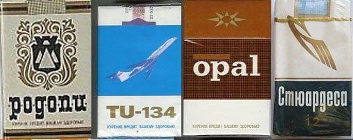 Куплю болгарские сигареты времен ссср одноразовые электронные сигареты улан удэ