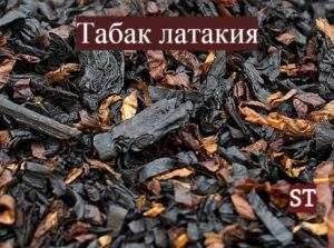 Виды табака