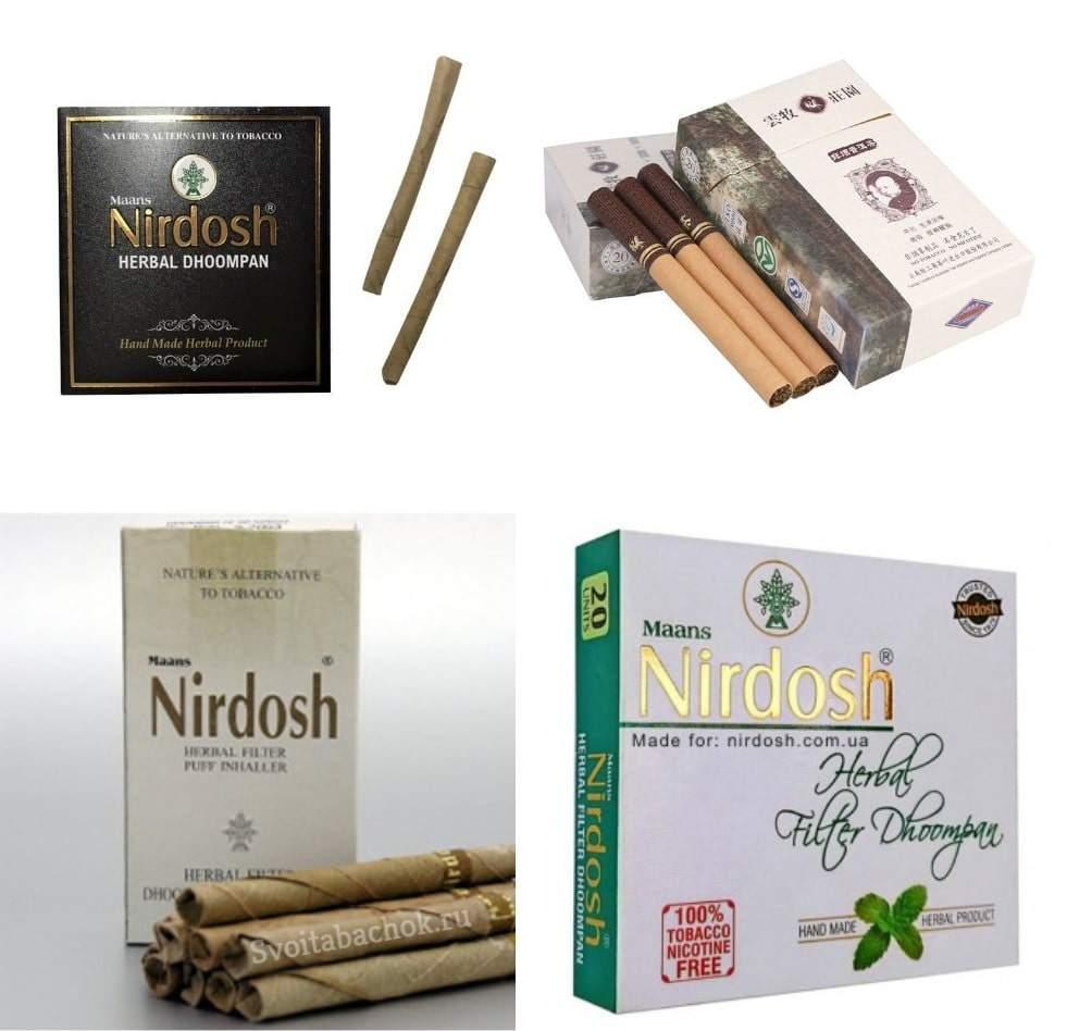 где купить сигареты без никотина травяные