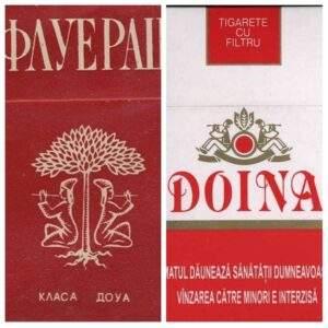 Молдавские сигареты