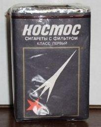 Что курили в СССР