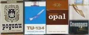 Болгарские сигареты фото
