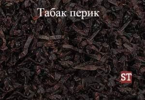Типы табака